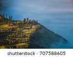 view of cemara lawang village... | Shutterstock . vector #707588605