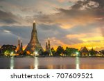 arun temple or wat arun is icon ... | Shutterstock . vector #707609521