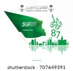 illustration of saudi arabia ... | Shutterstock .eps vector #707649391