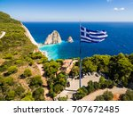 Greek Biggest National Flag...