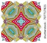 mandala flower decoration ... | Shutterstock .eps vector #707717821