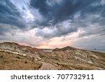 isla del sol  titicaca lake ...   Shutterstock . vector #707732911