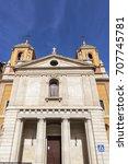 Small photo of San Pedro Church in Almeria. Almeria, Andalusia, Spain.