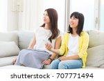 asian parent and daughter... | Shutterstock . vector #707771494