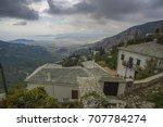 makrinitsa   greece  octomber... | Shutterstock . vector #707784274