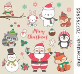 vector set of cute cartoon... | Shutterstock .eps vector #707792905