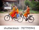 wangweing  laos   march 2015  ... | Shutterstock . vector #707795941