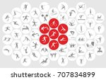 new sports icons and sports...   Shutterstock . vector #707834899
