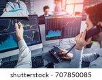 business team investment... | Shutterstock . vector #707850085