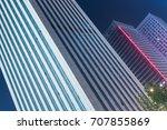 tilt image of architectural...   Shutterstock . vector #707855869