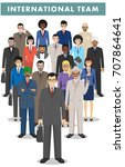 group of business men and women ... | Shutterstock .eps vector #707864641