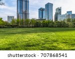 cityscape and skyline of... | Shutterstock . vector #707868541