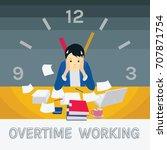 vector illustration of business ... | Shutterstock .eps vector #707871754