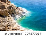 dead sea  dead sea salt  | Shutterstock . vector #707877097
