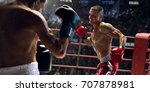 Boxer Athlete In Action. Boxin...