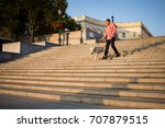 morning walk of young male and... | Shutterstock . vector #707879515