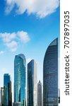 panoramic view of shanghai city | Shutterstock . vector #707897035