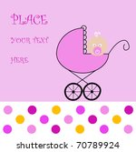 baby girl arrival announcement... | Shutterstock .eps vector #70789924