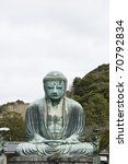 Japanese Buddha in Japanese Temple In Japan - stock photo