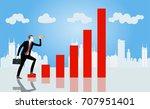 successful businessmen looking... | Shutterstock .eps vector #707951401