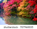 sento imperial palace is japan... | Shutterstock . vector #707960035