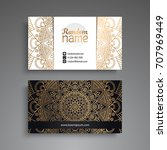 business card. vintage... | Shutterstock .eps vector #707969449