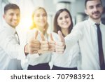 the four people thumb up on the ... | Shutterstock . vector #707983921