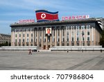 north korea  pyongyang  city... | Shutterstock . vector #707986804