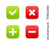 4 web 2.0 buttons of validation ... | Shutterstock . vector #70801006