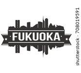 fukuoka skyline silhouette city ... | Shutterstock .eps vector #708019591