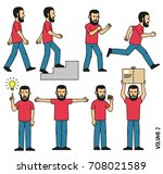 man in jeans and  t shirt goes  ... | Shutterstock .eps vector #708021589