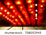 blur light of chinese red lamp... | Shutterstock . vector #708052945