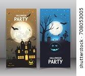 happy halloween banner. set...   Shutterstock .eps vector #708053005