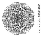 mandalas for coloring book.... | Shutterstock .eps vector #708063205
