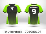 green and black layout football ... | Shutterstock .eps vector #708080107