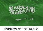 national flag of the saudi...   Shutterstock . vector #708100654