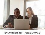 female financial consultant ... | Shutterstock . vector #708129919