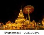 wat phra that hariphunchai the... | Shutterstock . vector #708130591