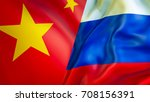 china and russia flags. 3d... | Shutterstock . vector #708156391