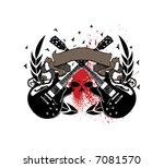 heraldic skull emblem with...