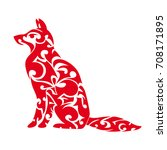 red dog silhouette. chinese... | Shutterstock .eps vector #708171895