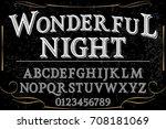 font handwritten vector...   Shutterstock .eps vector #708181069