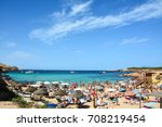 san antonio  spain   september... | Shutterstock . vector #708219454