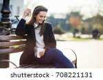 happy beautiful woman with cup... | Shutterstock . vector #708221131
