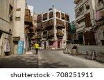 old city in jeddah  saudi... | Shutterstock . vector #708251911