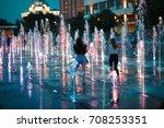 fountain | Shutterstock . vector #708253351