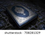 quran   holy books of muslims | Shutterstock . vector #708281329