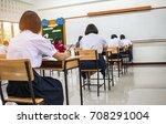 asian school students in... | Shutterstock . vector #708291004