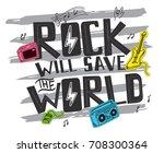 kid t shirt printing design | Shutterstock .eps vector #708300364
