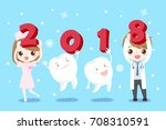 doctor and tooth with happy new ... | Shutterstock .eps vector #708310591